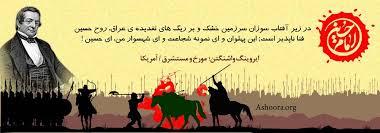 امام حسین علیه السلام برنده جایزه ویژه